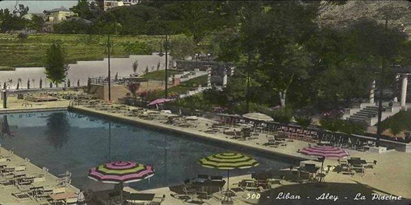 liban-aley-piscine