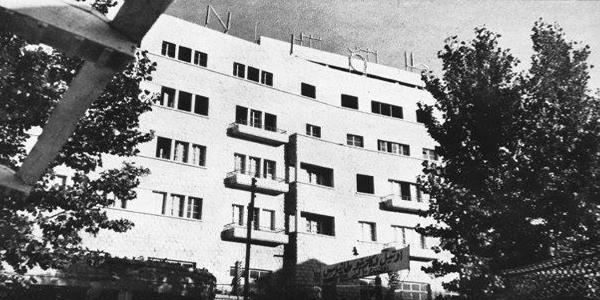 tanios hotel aley 1950s