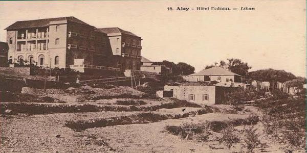 aley-hotel-jbeili