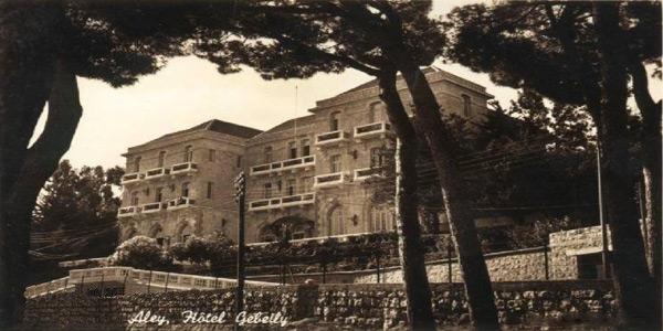 liban-aley-hotel-gebeily