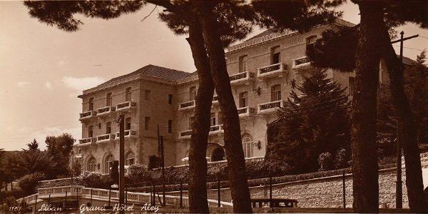 liban-aley-hotel-jbeily
