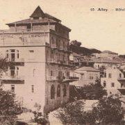 windsor-hotel-liban-aley