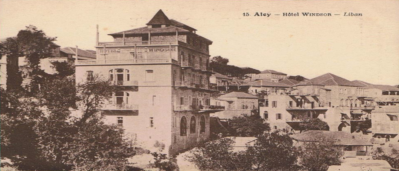 windsor-hotel-lebanon-aley
